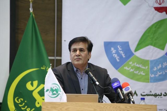 مهندس کریم احمدی، رییس مرکز فناوری اطلاعات و ارتباطات وزارتخانه