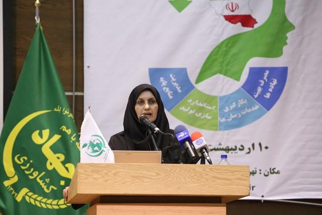 خانم مهندس نیره پیروزبخت، رئیس سازمان ملی استاندارد ایران